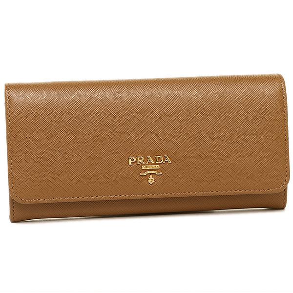 Portafoglio Prada Wallet