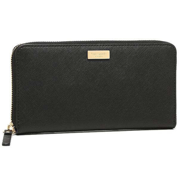 Kate Spade Wallet Outlet Wlru2669 001 Black