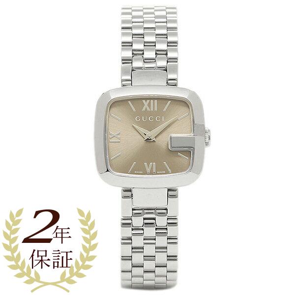 グッチ 腕時計 レディース GUCCI YA125516 GUCCI シルバー レディース シルバー ブラウン, 腕時計ノップル:648e22ff --- sunward.msk.ru