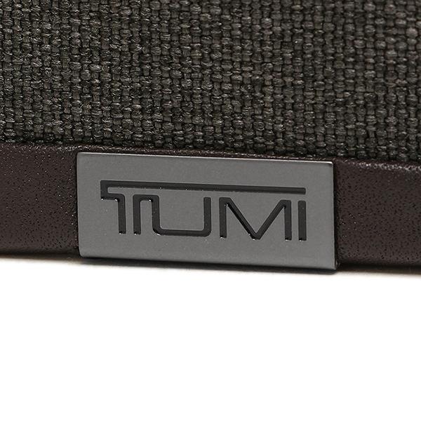 트미카드케이스 TUMI 19256 AT안 호랑이 시트