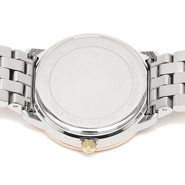 마이클 코스 손목시계 MICHAEL KORS MK3502 로즈 골드 화이트