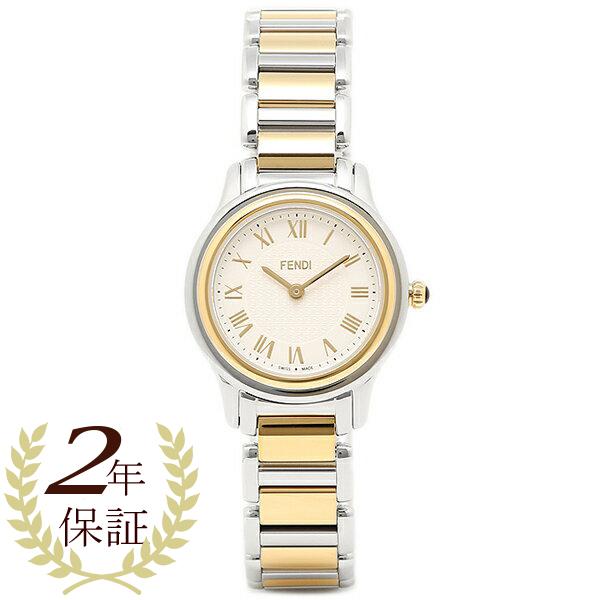 【4時間限定ポイント10倍】フェンディ 腕時計 レディース FENDI F251124000 ホワイト/シルバー/ゴールド