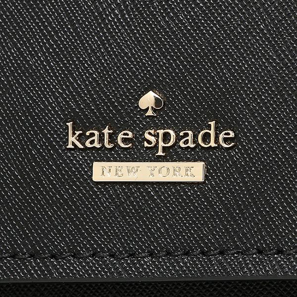 케이트 스페이드 배낭 KATE SPADE PXRU7187 001 레이디스 블랙