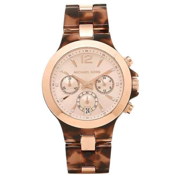 About Michael Kors Outlet Citadel Michael Kors is a world-renowned, award-winning designer of luxury accessories and ready-to-wear. His namesake company, established in , currently produces a range of products under his signature Michael Kors Collection and MICHAEL Michael Kors labels.