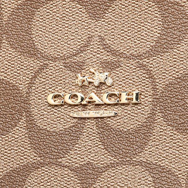 코치 COACH 토트 백 아울렛 F58292 IMBDX 카키사돌