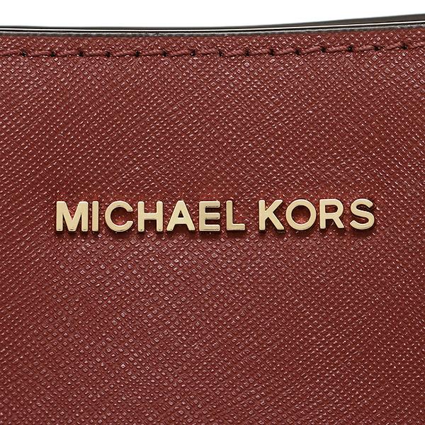 마이클 코스 숄더백 MICHAEL KORS 30 S6GS7S1L 616 레드