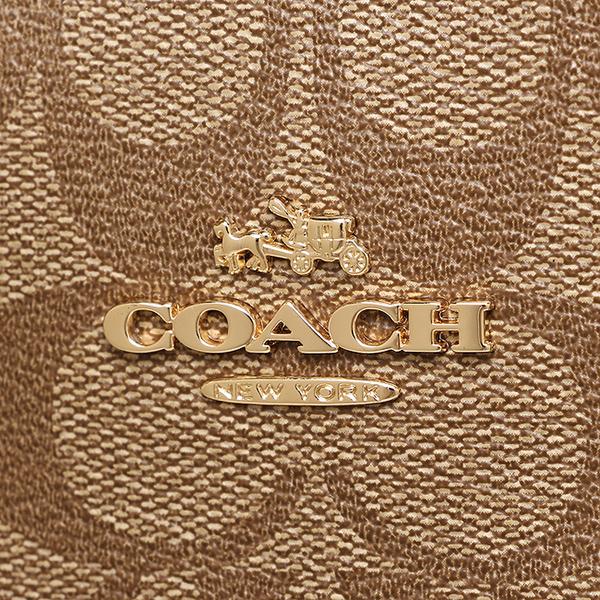 코치 COACH 토트 백 아울렛 F57842 IMBDX 카키브라운