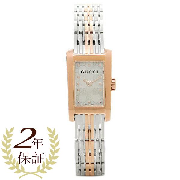 【期間限定ポイント10倍】【返品OK】グッチ 腕時計 レディース GUCCI YA086516 ホワイトシェル シルバー ローズゴールド
