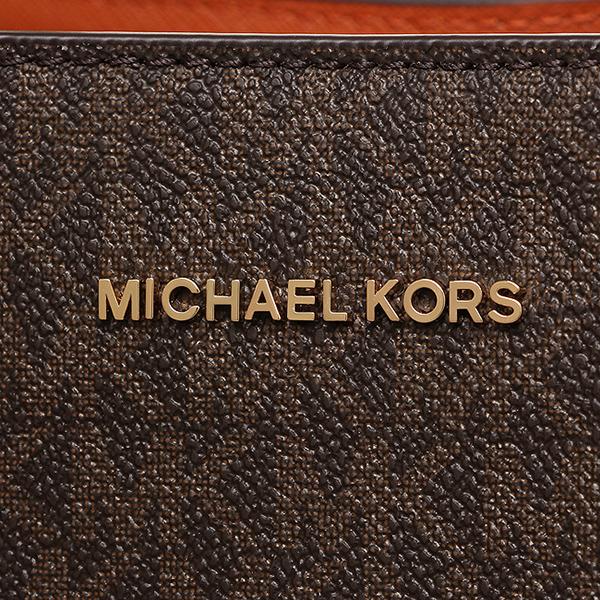 마이클 코스 숄더백 MICHAEL KORS 30 H6GS7S8B 823 브라운 오렌지