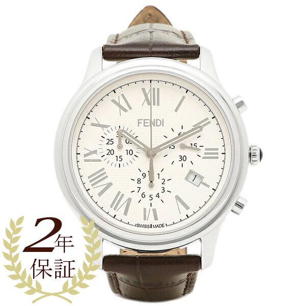 【4時間限定ポイント5倍】フェンディ 腕時計 レディース FENDI F253014021 シルバー ブラウン