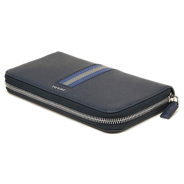 프라다 맨즈장 지갑 PRADA 2 ML317 2 AJS F0216 블루