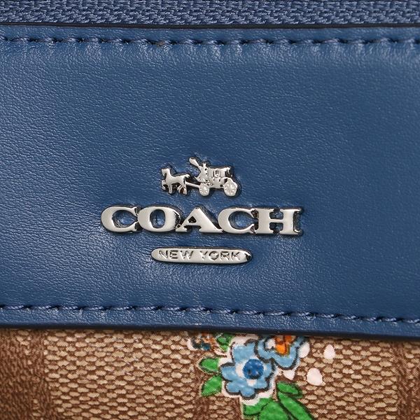 코치 숄더백 COACH F57534 SVLMB 카키브르마르치