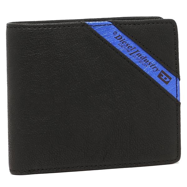 【24時間限定ポイント5倍】ディーゼル 折財布 DIESEL X03611 P1221 H6169 ブラック ブルー