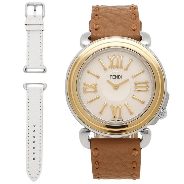 【4時間限定ポイント10倍】FENDI 腕時計 レディース フェンディ F8011345H0 SSN18R02S ホワイト ゴールド ブラウン