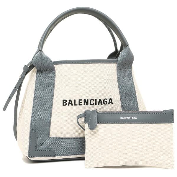 バレンシアガ レディース ショルダーバッグ BALENCIAGA 390346 AQ38N 1381 ナチュラル グレー