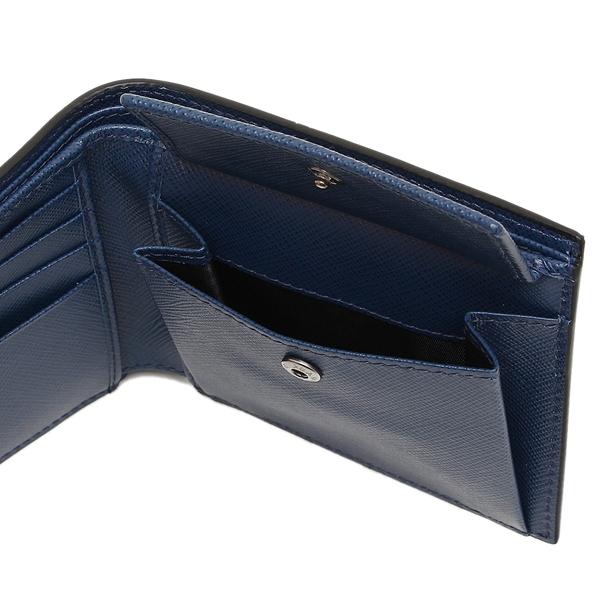 Prada Wallets For Men