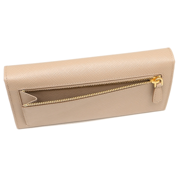 fddfb2211c6 Brand Shop AXES: Prada Lady's long wallet PRADA 1MH132 QHH F0770 ...