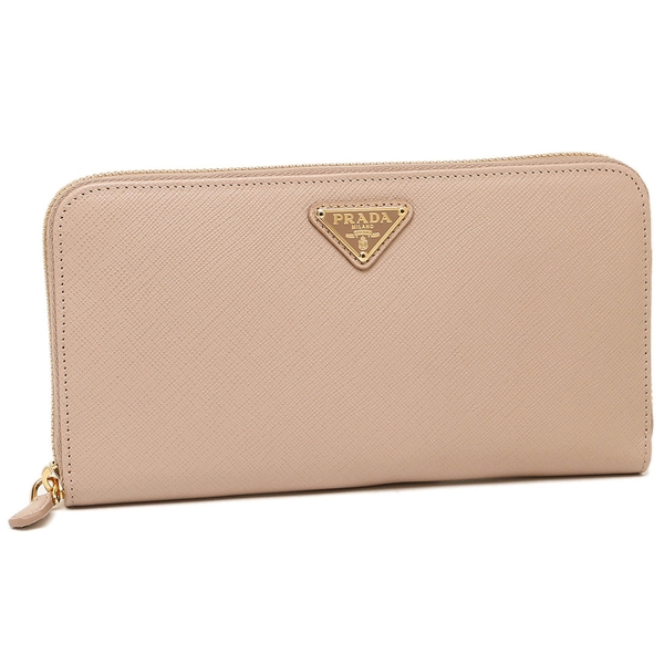 ccaac82bf74f97 Prada Wallet Beige eagle-couriers.co.uk