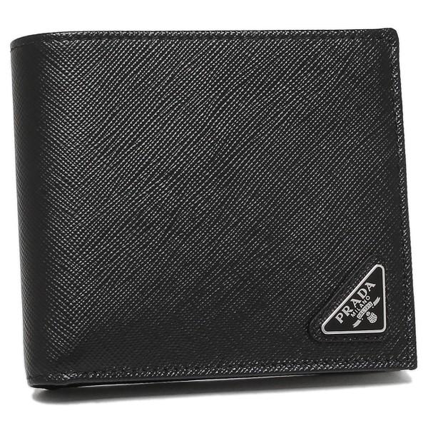 【6時間限定ポイント5倍】プラダ メンズ 二つ折り財布 PRADA 2MO738 QHH F0002 ブラック