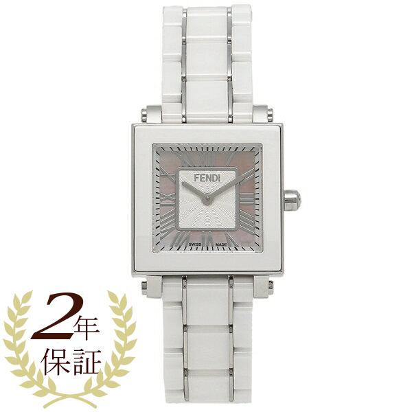 【26時間限定ポイント10倍】【返品OK】フェンディ 腕時計 レディース FENDI F622270 ピンクパール ホワイト シルバー