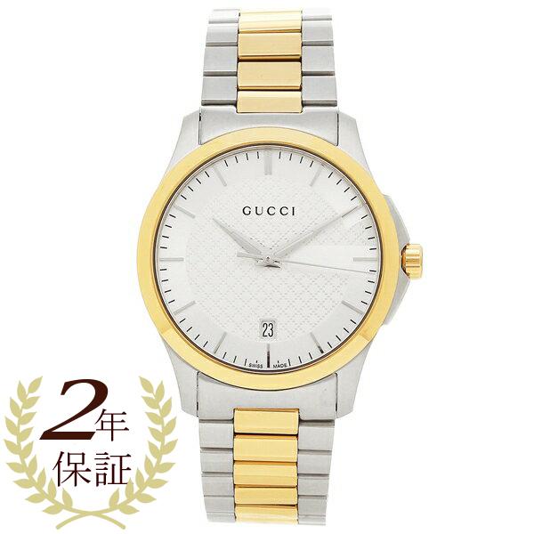 【期間限定ポイント5倍】【返品OK】グッチ 腕時計 メンズ GUCCI YA126450 イエローゴールド シルバー