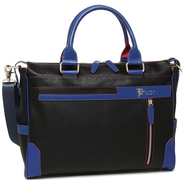フルボデザイン ブリーフケース メンズ Furbo design FRB020 ブラック ブルー