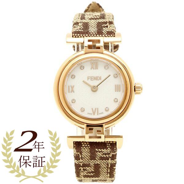 フェンディ 腕時計 レディース FENDI F275242DF ブラウン ローズゴールド ホワイトパール