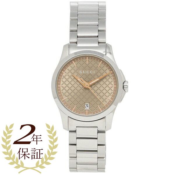 【2時間限定ポイント10倍】グッチ 腕時計 レディース GUCCI YA126594 シルバー ブラウン
