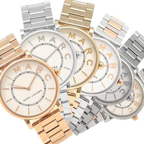 【4時間限定ポイント10倍】マークジェイコブス 腕時計 MARC JACOBS ROXY 36MM 28MM ロキシー メタル ペアウォッチ ユニセックス メンズ レディース腕時計ウォッチ 選べるカラー