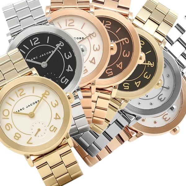 【2時間限定ポイント10倍】マークジェイコブス 時計 MARC JACOBS RILEY 36MM 28MM ライリー メタル ペアウォッチ ユニセックス レディース腕時計ウォッチ 選べるカラー