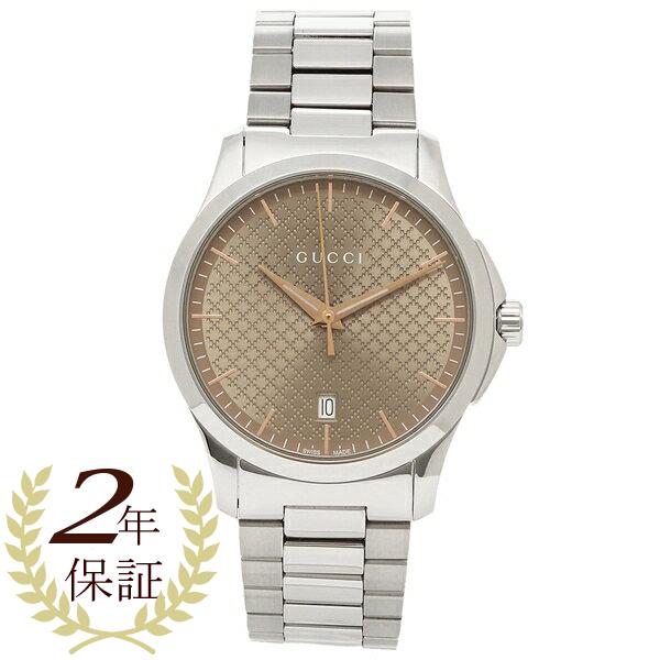 【期間限定ポイント5倍】【返品OK】グッチ 腕時計 メンズ GUCCI YA1264053 シルバー ブラウン