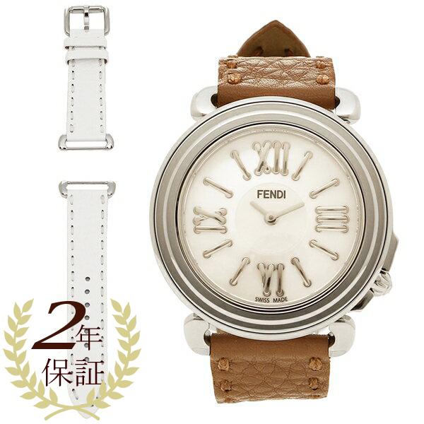 【2時間限定ポイント10倍】フェンディ 腕時計 レディース FENDI F8010345H0+SSN18R02S ブラウン/シルバー