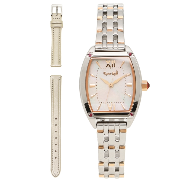 ルビンローザ 腕時計 レディース 替えベルト付き Rubin Rosa R025SOLTWH ホワイト シルバー