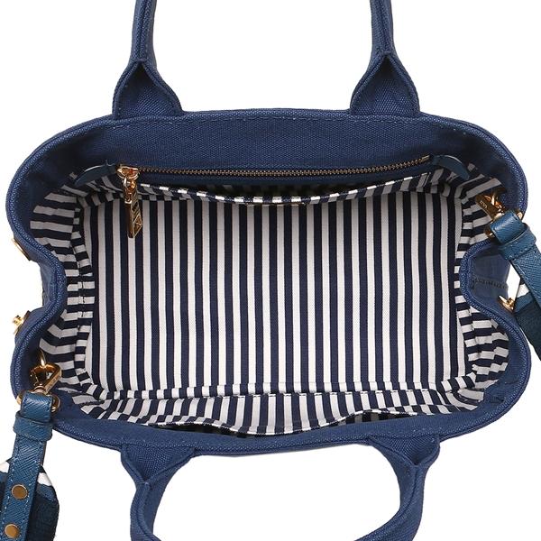0ab96ffb4bb1 Brand Shop AXES  Prada tote bag Lady s PRADA 1BG439 ZKI ROO F0CTL ...