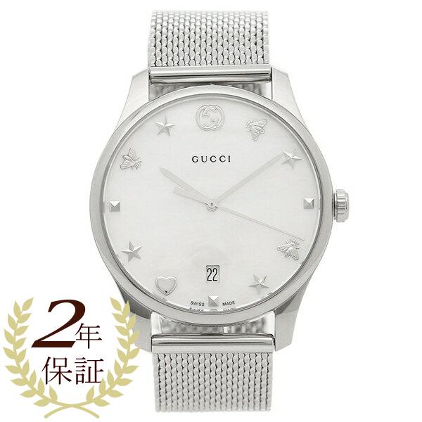 グッチ 腕時計 メンズ GUCCI YA1264040 ホワイトシェル シルバー