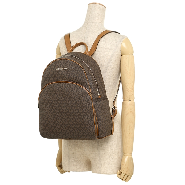 253ed0cb8c1f Michael Kors backpack outlet Lady s MICHAEL KORS 35F8GAYB7B BRN ACRN brown