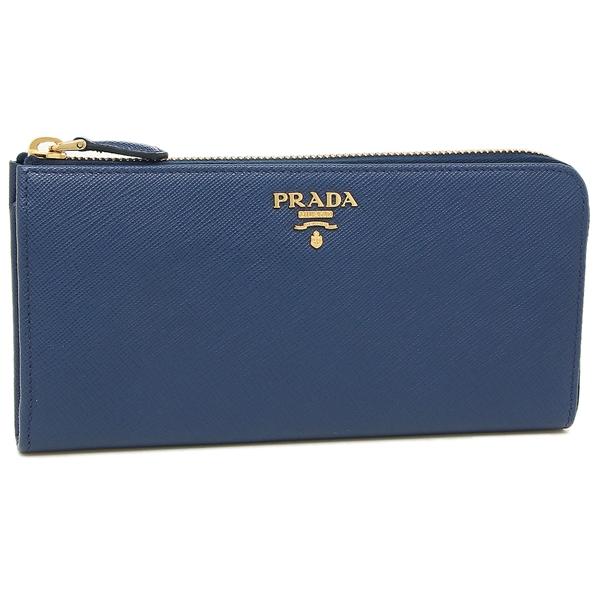 プラダ 長財布 レディース PRADA 1ML183 QWA F0016 ブルー