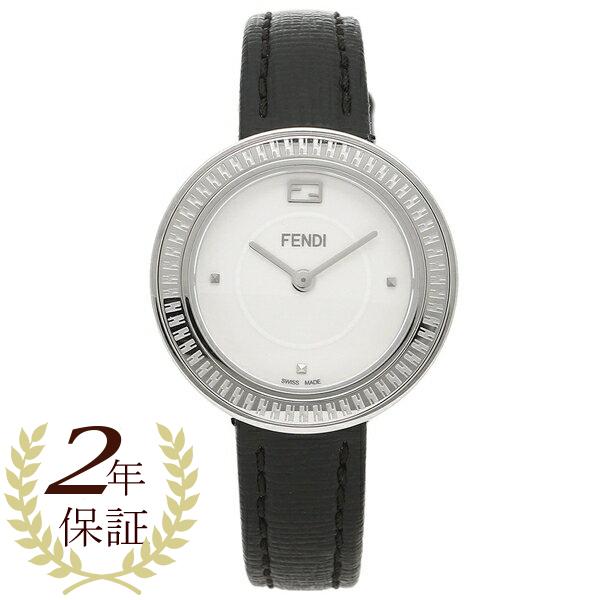 【4時間限定ポイント10倍】フェンディ 腕時計 レディース FENDI F354024011 ブラック シルバー ホワイト