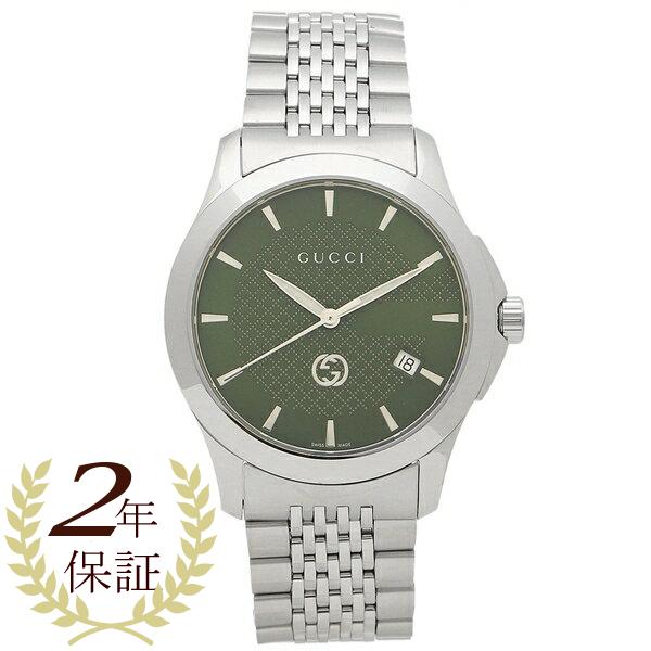 【期間限定ポイント5倍】【返品OK】グッチ 腕時計 メンズ GUCCI YA1264108 シルバー グリーン