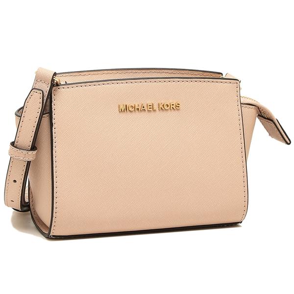 5e2fc63ceae4ef Michael Kors shoulder bag Lady's outlet MICHAEL KORS 35H8GLMC0L BALLET pink  ...
