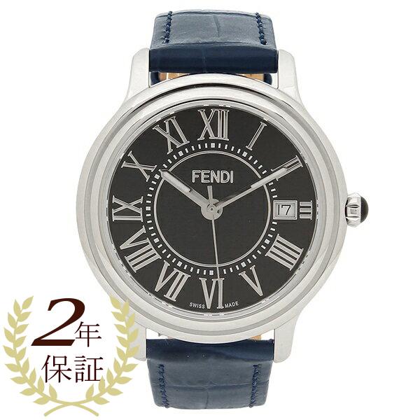 【4時間限定ポイント10倍】フェンディ 腕時計 メンズ FENDI F256013031 ネイビー
