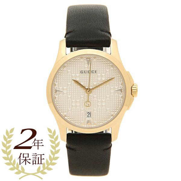 グッチ 腕時計 レディース GUCCI YA126571 ブラック イエローゴールド シルバー