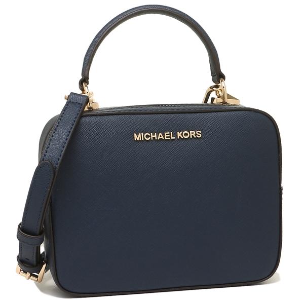 396151faaacfcc 7433 MICHAEL KORS Karla Camera Bag NAVY