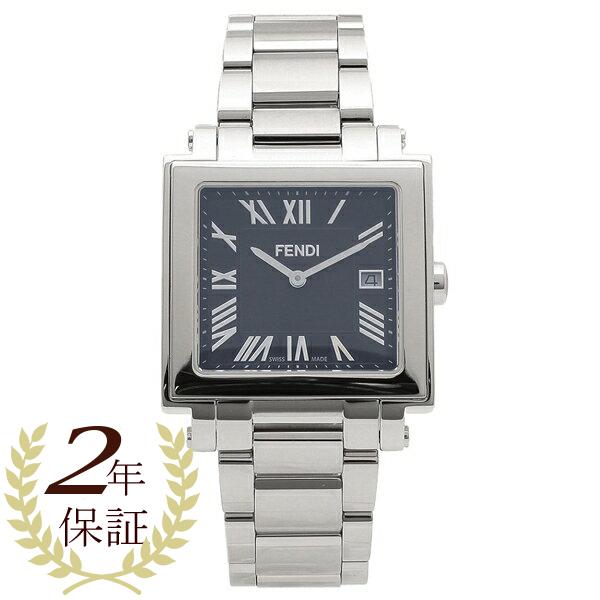 【期間限定ポイント5倍】【返品OK】フェンディ 腕時計 メンズ FENDI F606013000 シルバー ブルー