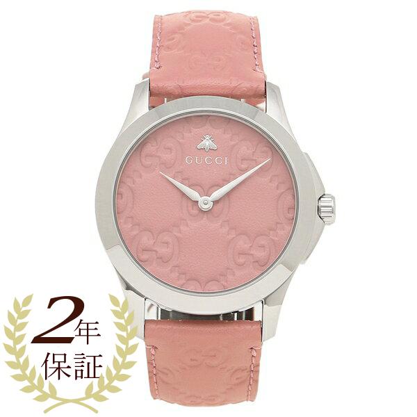グッチ グッチ 腕時計 レディース ピンク GUCCI YA1264030 YA1264030 ピンク, DELTA FACILITIES:e76ebb0b --- sunward.msk.ru