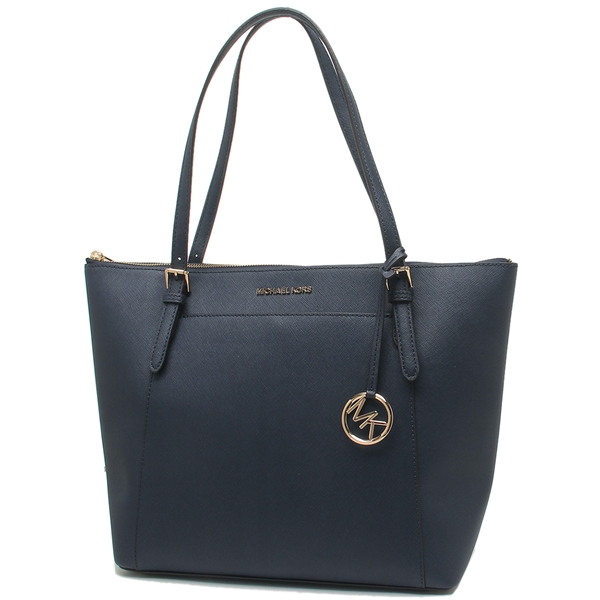 56a61f5a8 ... Michael Kors tote bag outlet Lady's MICHAEL KORS 35T8GC6T9L NAVY navy  ...