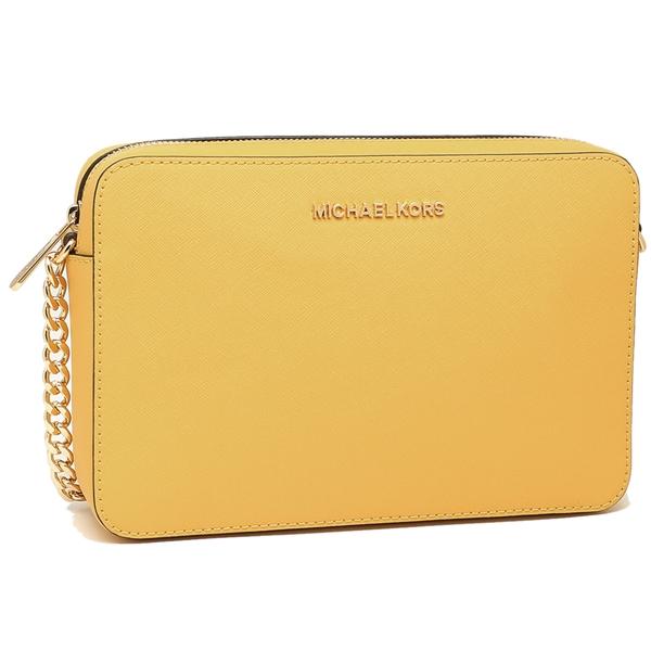 Michael Kors Shoulder Bag Outlet Lady S 35t8gttc9l Yellow