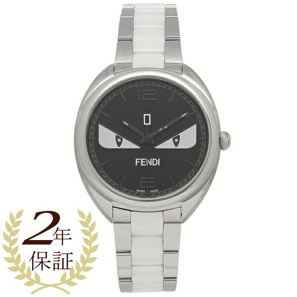 【期間限定ポイント5倍】【返品OK】フェンディ 腕時計 レディース メンズ FENDI F216031104D1 シルバー ブラック