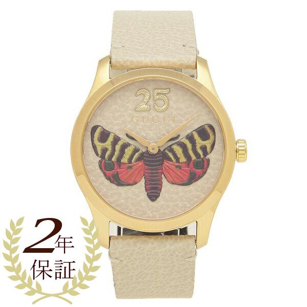 【6時間限定ポイント10倍】【返品OK】グッチ 腕時計 レディース メンズG-TIMELESS G-タイムレス 38MM GUCCI YA1264062 ベージュ マルチ