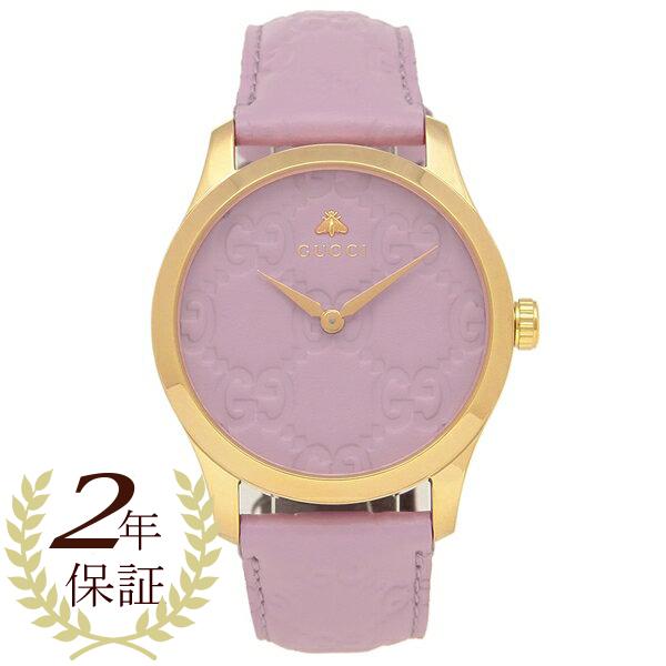 【返品OK】グッチ 腕時計 レディースG-TIMELESS G-タイムレス 38MM GUCCI YA1264098 パープル イエローゴールド